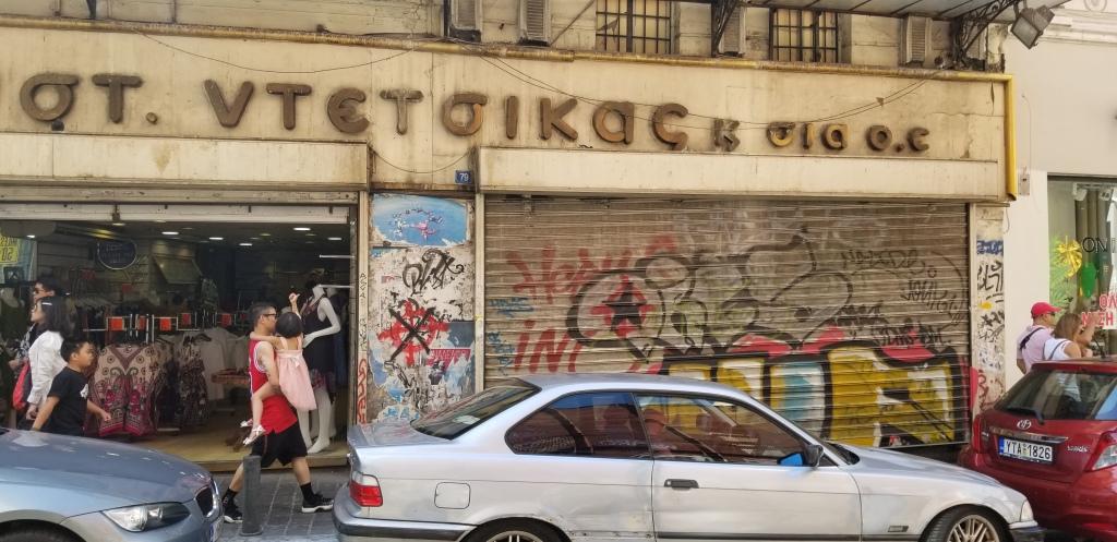A pic of grimy graffiti